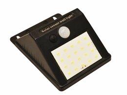 Прожекторы - Фонарь прожектор с солнечной панелью , 0