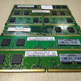 Модули памяти - RAM DDR2/256/5300(667), 0
