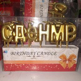 Украшения для организации праздников - Свечи надпись с днем рождения, 0