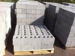 Строительные блоки - Блоки строительные, Шлакоблоки - в наличии, 0