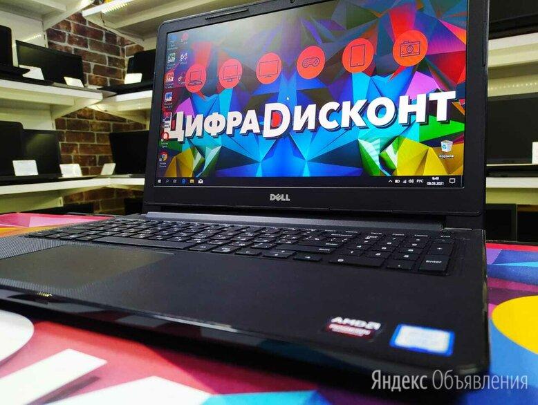 Dell i5-7200U 6Гб 500Гб Radeon R5 M420 На Гарантии! Огромный выбор ноутбуков!  по цене 34500₽ - Ноутбуки, фото 0