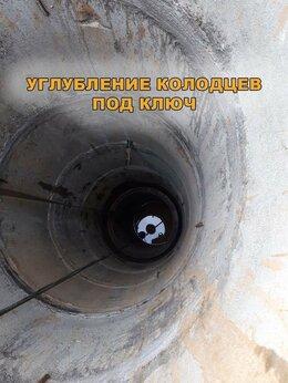 Архитектура, строительство и ремонт - Углубление колодцев в Московской области, 0