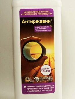 Бытовая химия - Антиржавин 1 литр - средство против ржавчины для…, 0