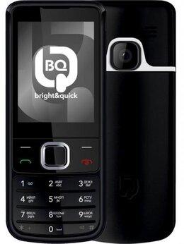 Мобильные телефоны - Новый телефон BQ BQ-2267 Nokianvirta, 0