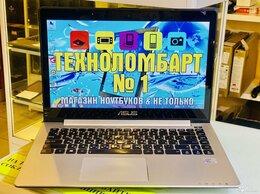 Ноутбуки - Сенсорный, Алюминиевый Ультрабук Asus c SSD, 0