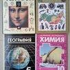 Учебники для школы. по цене 70₽ - Учебные пособия, фото 1