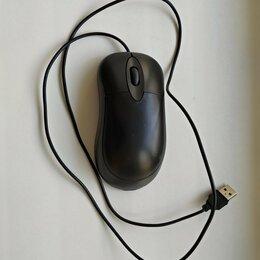 Мыши - Мышь компьютерная проводная оптическая, 0