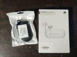 Наушники и Bluetooth-гарнитуры - Новые наушники Huawei Freebuds 3i, 0