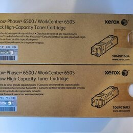 Картриджи - Картридж для xerox 6505, 0