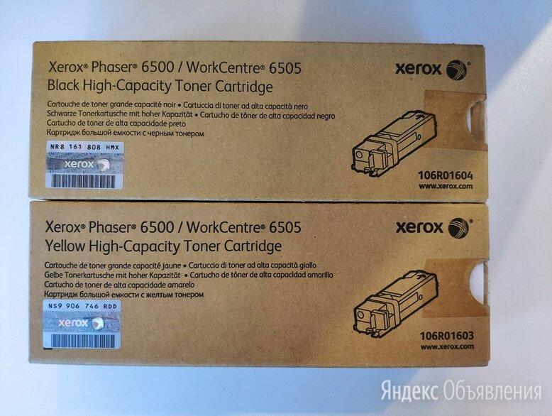 Картридж для xerox 6505 по цене 3500₽ - Картриджи, фото 0