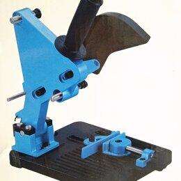 Шлифовальные машины - Новая стойка для УШМ 115-125 мм, 0