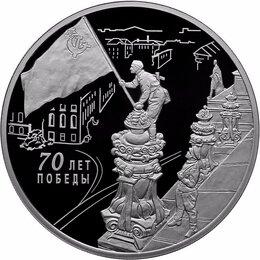 Монеты - Монета. , 0