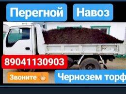Удобрения - Навоз перегной чернозем торф земля с доставкой…, 0