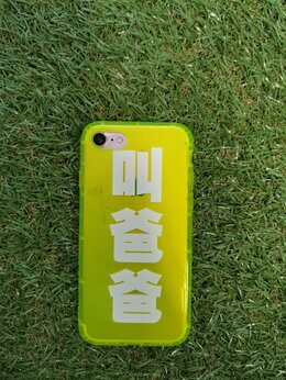 Чехлы - Чехол на iPhone 7, 0