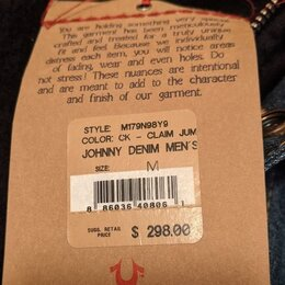 Куртки - Джинсовая куртка True religion с капюшоном, 0