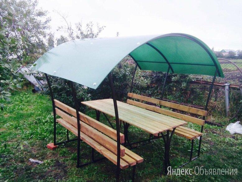 """Беседка """"Уютная"""" для дачи 2х2х2,1м. по цене 17900₽ - Комплекты садовой мебели, фото 0"""