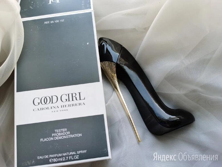 Carolina Herrera Good Girl тестер  по цене 1200₽ - Парфюмерия, фото 0