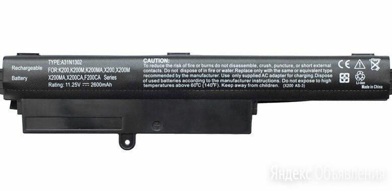 Аккумулятор для ноутбука Asus 0B110-00240100E по цене 1400₽ - Аксессуары и запчасти для ноутбуков, фото 0