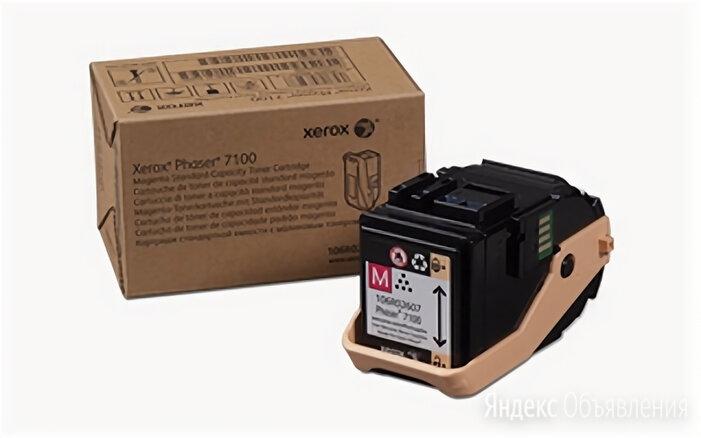 106R02607 Тонер XEROX по цене 6800₽ - Чернила, тонеры, фотобарабаны, фото 0
