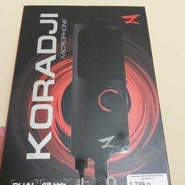 Микрофоны - Микрофон ZET gaming Koradji, 0