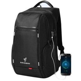 Рюкзаки - Рюкзак NineBot Segway 15,6 USB Laptop Backpack, 0