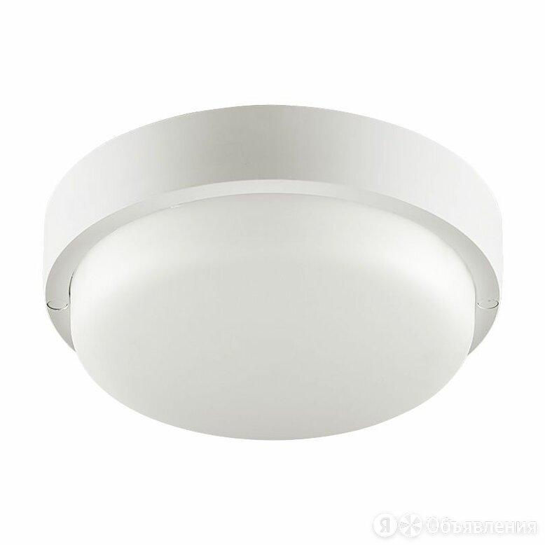 Накладные светодиодные светильники Wolta Светильник светодиодный с оптико-аку... по цене 376₽ - Люстры и потолочные светильники, фото 0