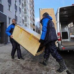 Архитектура, строительство и ремонт - Услуги разнорабочих в В.Новгороде., 0