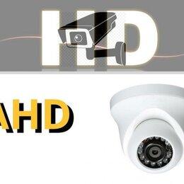 Камеры видеонаблюдения - Внутренняя камера видеонаблюдения ночного видения , 0