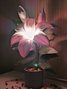 Ночники и декоративные светильники - Светильник Лилия, 0