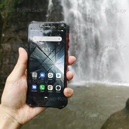 Мобильные телефоны - Land Rover Armor X3 смартфон с тройной степенью…, 0