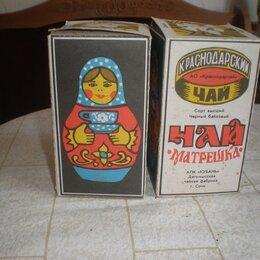 Ингредиенты для приготовления напитков - Краснодарский чай СССР, 0