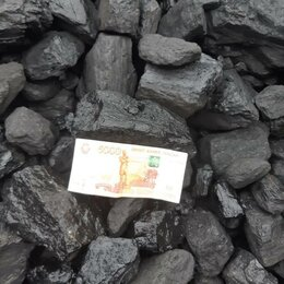 Топливные материалы - Уголь каменный ДПК для отопления дома, 0