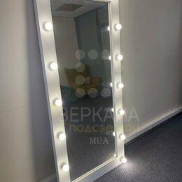 Зеркала - Зеркала с Подсветкой, 0