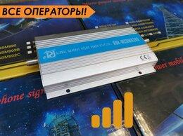 Антенны и усилители сигнала - Усиление сигнала сотовой GSM связи Усилитель -HT25, 0