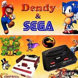 Ретро консоли - Игровые приставки Sega и Денди, 0