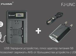 Аккумуляторы и зарядные устройства -  UNC-FV70 Зарядное устройство USB. Зарядка для…, 0