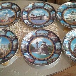 Декоративная посуда - Продам декоративные настенные тарелки, 0