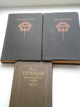 Художественная литература - Книги СССР , 0