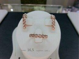 Комплекты - Золотой комплект • Без камней 585°, размер 16,5, 0