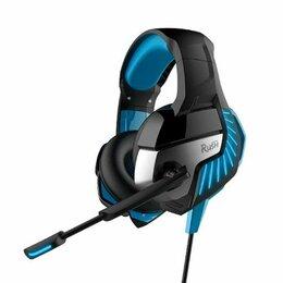 Компьютерная акустика - Наушники компьютерные SMARTBUY Rush Cruiser черно-синий, 0