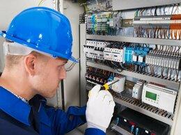 Электромонтер - Электромонтер по ремонту электрооборудования, 0