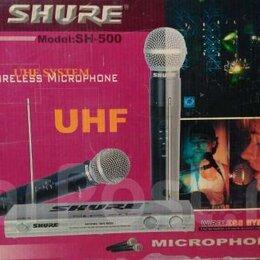 """Аксессуары и комплектующие - Радио микрофоны """"SHURE UHF"""" 2 шт. и база к ним, 0"""