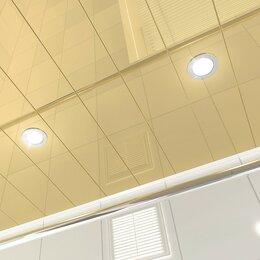 Потолки и комплектующие - Потолок реечный Cesal A09 Золото Люкс 150х3000 мм, 0