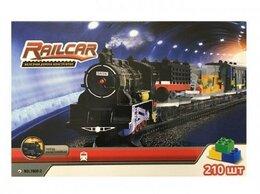 Детские железные дороги - Железная дорога HQ 210 деталей, с локомотивом на…, 0