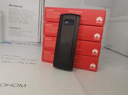 3G,4G, LTE и ADSL модемы - 4G модем универсальный от производителя USB U-100, 0