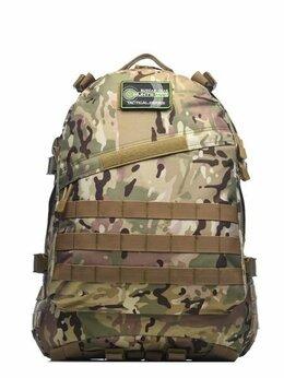 Рюкзаки - Рюкзак тактический  цвет Мультикам ткань Оксфорд, 0