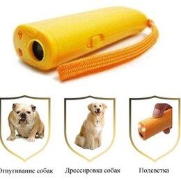 Аксессуары для амуниции и дрессировки  - Отпугиватель собак карманный Гром 125, 0