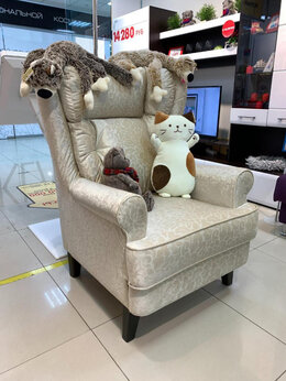 Кресла - Кресло Новое, 0