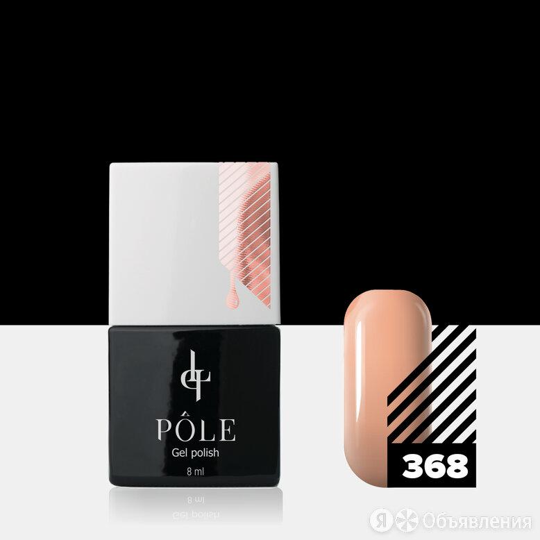 """Цветной гель-лак """"POLE"""" №368 - песочный замок (8 мл.) по цене 350₽ - Средства для интимной гигиены, фото 0"""