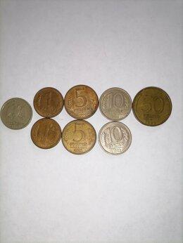 Монеты - Один рубль, 1 р. 5 р. 10 р. 50 р. , 0